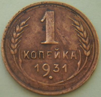 1kop1931_1.jpg