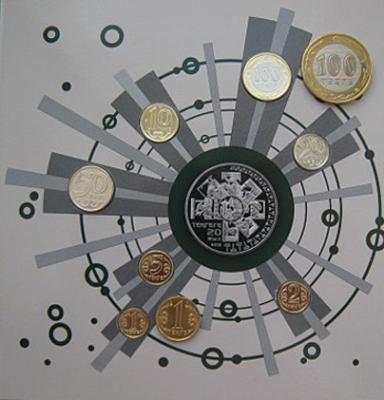 5-Сравнение с обычными монетами Набор миниатюр.jpg