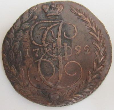 5копмедь 1792 реверс_16-00-23.jpg