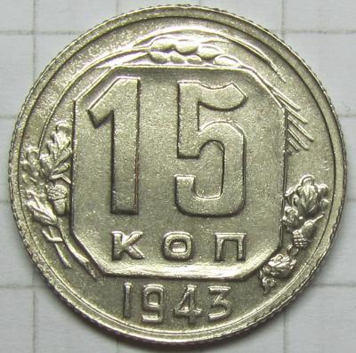 15-43.1.jpg