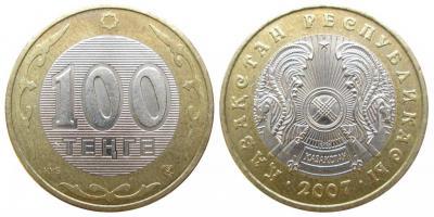 100 тенге 2007.jpg