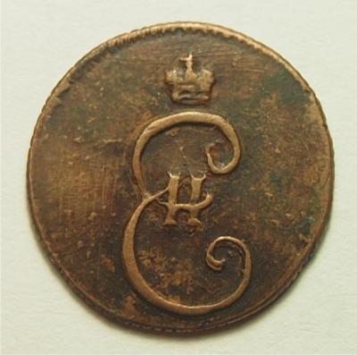 Полушка 1796 2.jpg