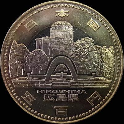 25 центов 1967 года