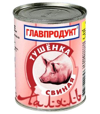 свинина халяльная.jpg