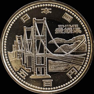 Монета 10 евро2009 года acquila для восстановления цена продам монеты 1997 2014