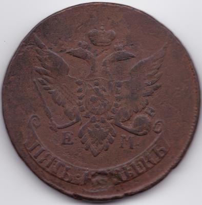 1791ем1.jpg