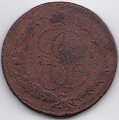 1791ем2.jpg