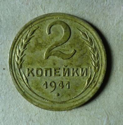 1941(1).jpg