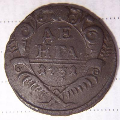 Деньга 1731 РЦНФ№63 Медуза_5Л_3А.jpg