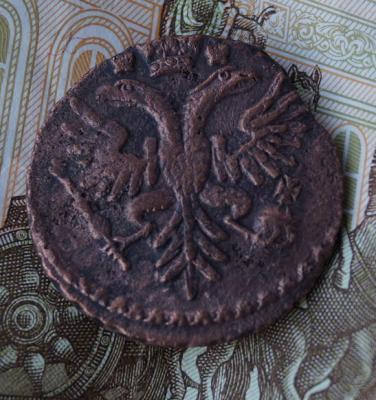 Деньга 1731 Медуза-16Б.jpg
