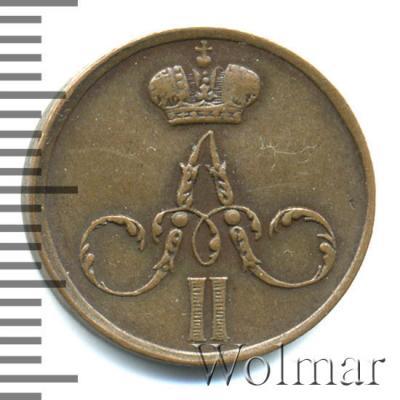 alexandr2-1856-denezka-em-Cu-AU-2.jpg