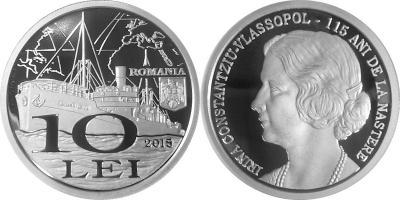 19 июня 1900 года родилась Ирина Констанзиу-Влассопол.jpg