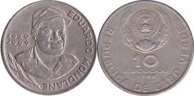 20 июня 1920 года родился - Эдуардо Мондлане (10 Escudos (1977-1982) Cape Verde).jpg