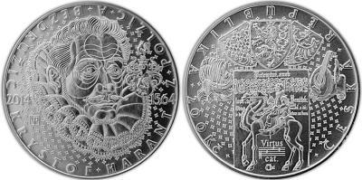 21 июня 1621 года умер - Криштоф Гарант(Чехия, 2014 год 200 крон).jpg