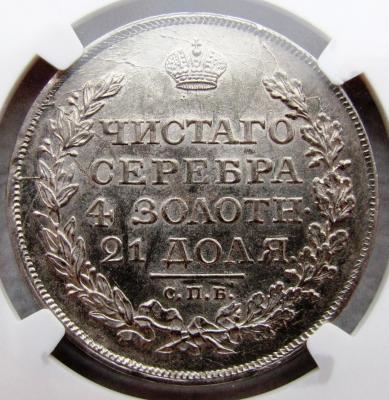 1818 ms62 22.jpg