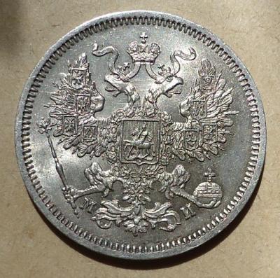 1862...jpg