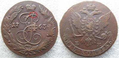 5 копеек 1763.jpg