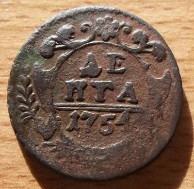 100_1734.JPG