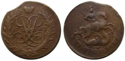 2500 р..JPG