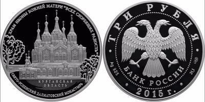 25 июня 1697 года умер - Далмат Исетский (Храм иконы Божьей Матери «Всех скорбящих Радость»).jpg