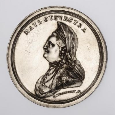 Медаль в честь императрицы Екатерины II. Лицевая сторона.jpg
