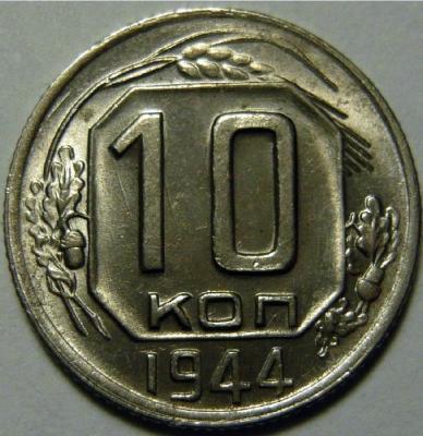10-44 шт.1.31 UNC 1.JPG