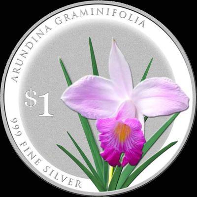 Сингапур 1 доллар 2016  орхидея Арундина траволистная (лат. Arundina-graminifolia).jpg