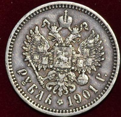 1901-2.JPG