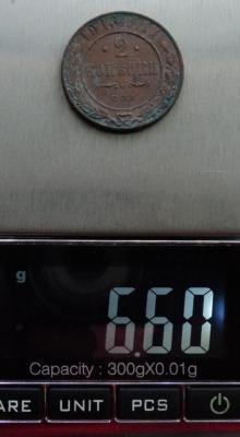 1913 вес.jpg