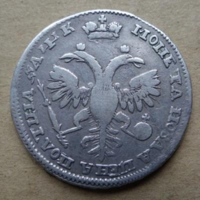 1полтина 1720 (1).JPG