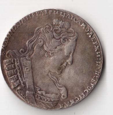 1733 решка.jpg