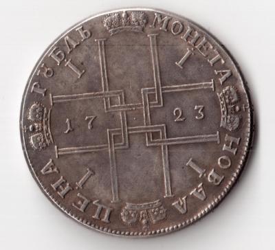 1723 орел.jpg