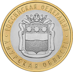 2016 Амурская.png