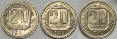 20 коп 1941 рев - 15.04.16.jpg