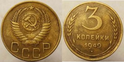 3-1949.jpg