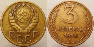 3-1946.jpg