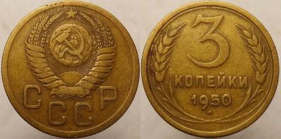 3-1950.jpg