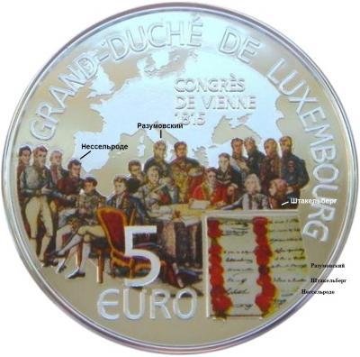 Люксембург 3.jpg