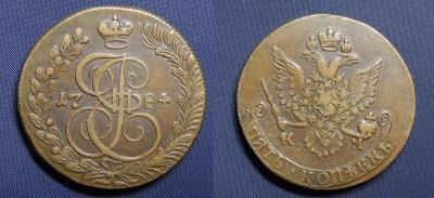 1784 КМ.jpg