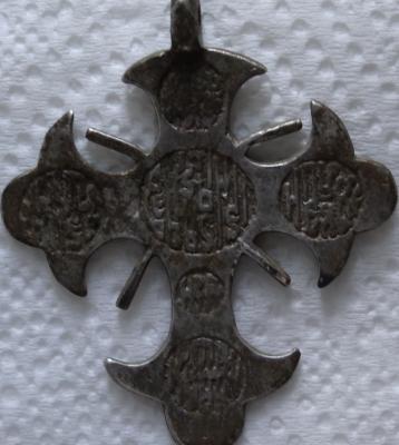 крест-2.jpg