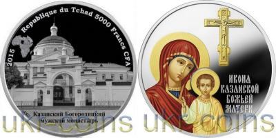 tchad-2015-orthodoxe-vierge-de-kazan.jpg