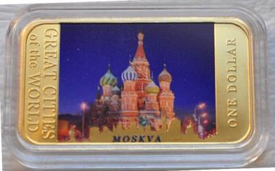 Фиджи 1 доллар 2015 года «Москва» (реверс).jpg