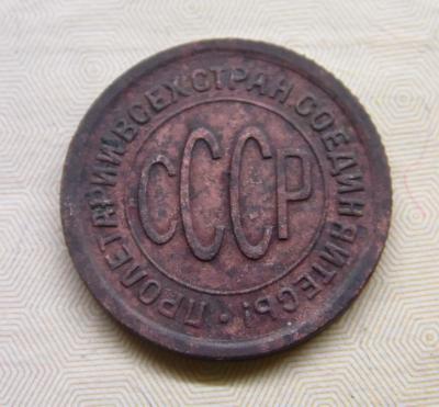 1ю2 1925 2.jpg