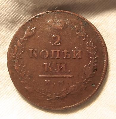 1814 ИМ ПС (1 ягодя в 3 звене)-1.JPG