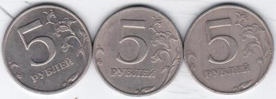 5 рублей 1998 спмд.jpg