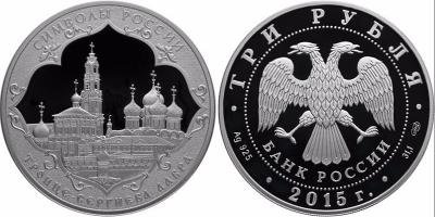 8 июля 1742 года - императорским указом Елизаветы Петровны монастырю был присвоен статус и наименование Троице-Сергиева лавра.jpg