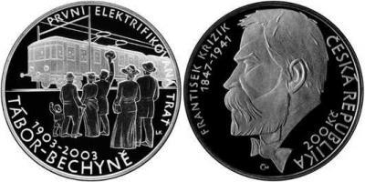 8 июля 1847 года родился - Франтишек Кршижик (Чехия, 200 крон 2003 года).jpg