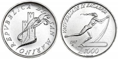 Сан-Марино Универсиада Загреб.jpg