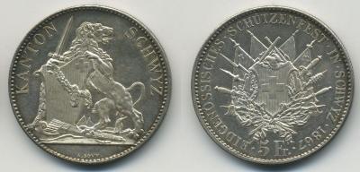 Швейцария-Швиц-5франков-1867.jpg