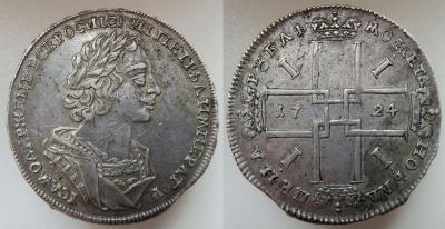 1724 рубль.jpg